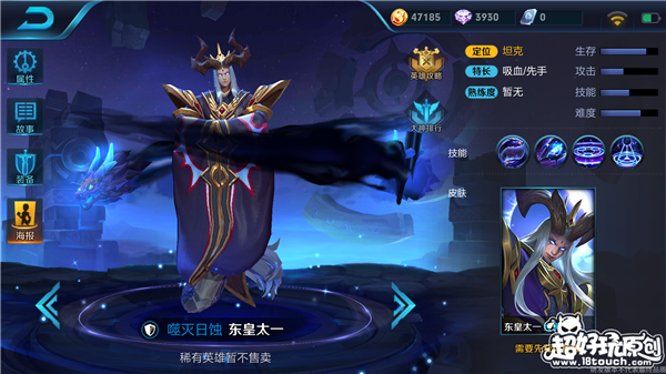 Screenshot_2017-03-09-09-37-46-234_com.tencent.tm.png