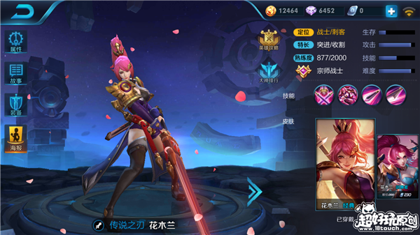 Screenshot_2017-03-14-10-33-36-389_com.tencent.tm.png