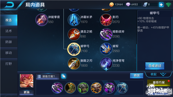 Screenshot_2017-03-14-10-33-05-296_com.tencent.tm.png