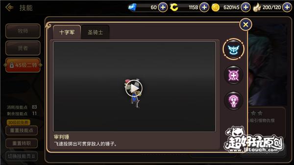 02 (1)_副本.jpg