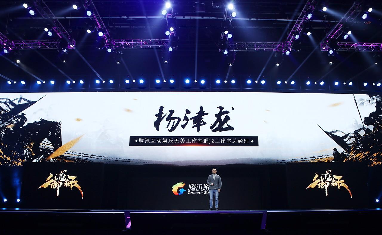 《御龙在天》IP计划亮相UP发布会 潘海天加盟打造奇幻三国