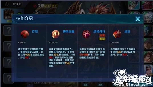 QQ图片20170523174148_副本.png