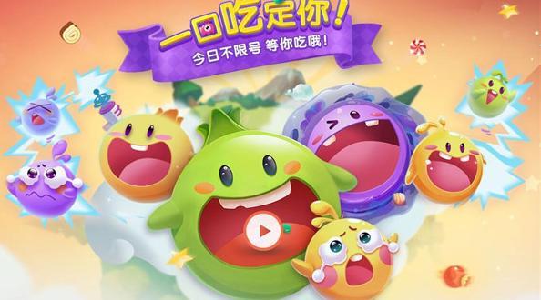 欢乐球吃球7.28亮相ChinaJoy 电音DJ萌动全场