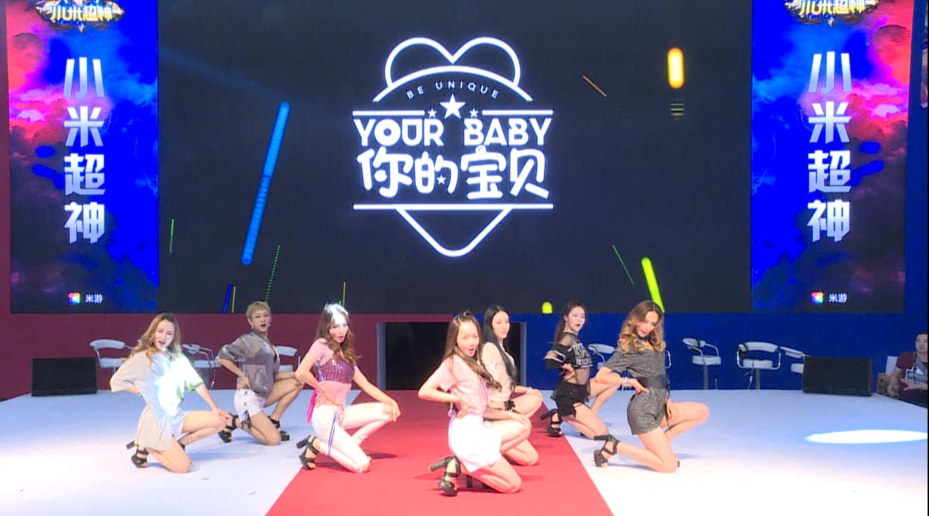 小米超神CJ最精彩的画面都在这里了 软萌妹子和大胸妹绝对亮眼