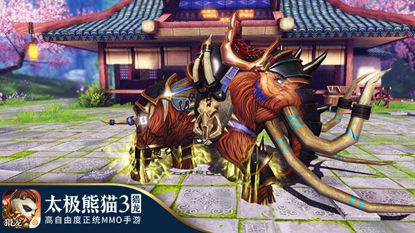 凶萌!《太极熊猫3:猎龙》全新版本坐骑技能曝光