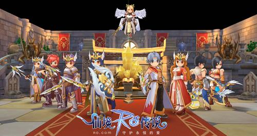 仙境传说RO英灵系列装扮上线,赐予卢恩大陆的英雄们!