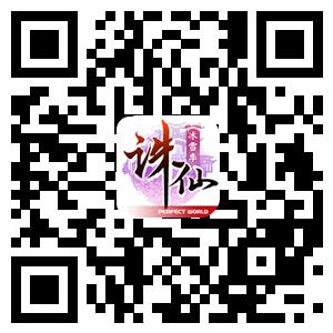 官网客户端下载二维码.png
