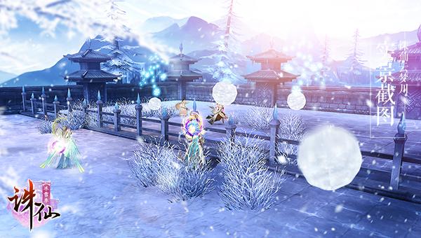 图2:圣诞活动——打雪仗.jpg