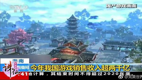 图3:河阳雪景现身新闻直播.jpg