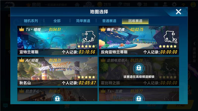 Screenshot_2018-01-08-15-47-22-480_com.tencent.tm.png