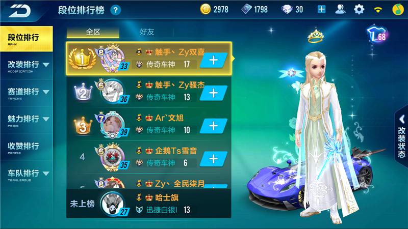 Screenshot_2018-01-08-15-47-49-414_com.tencent.tm.png