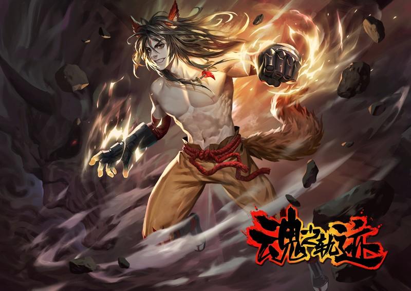 图1:妖狐少年,赤尾登场.jpg