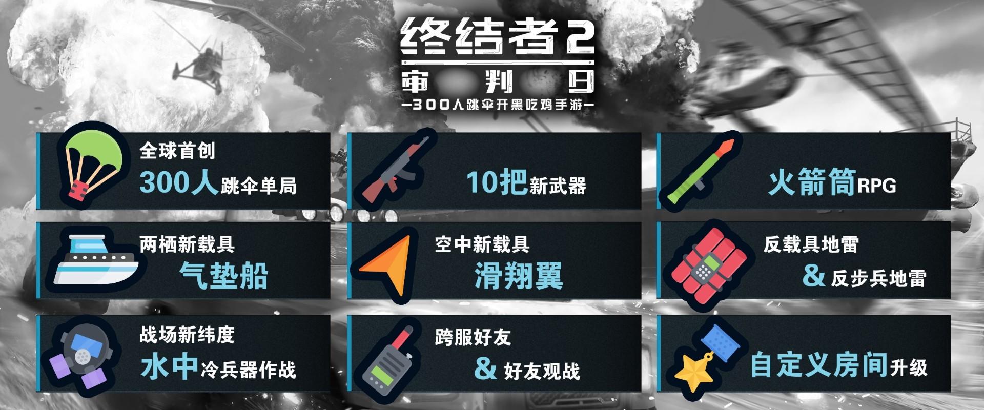 图三:新增海量玩法.jpg