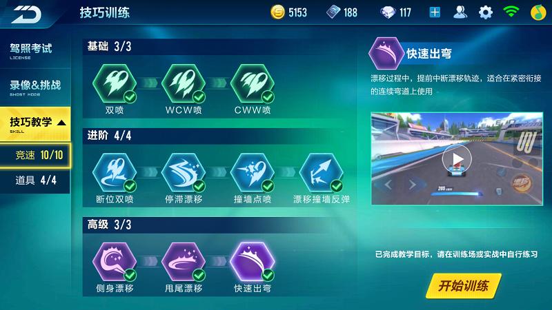 Screenshot_2018-01-31-18-28-19-038_com.tencent.tm.png