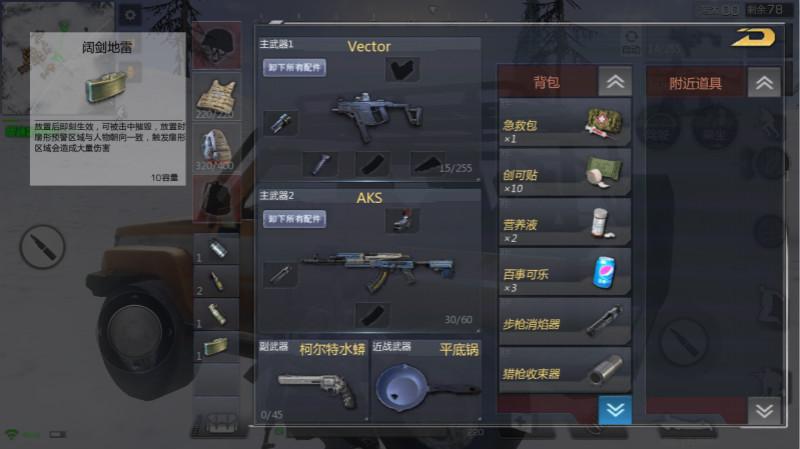 小米槍戰:三級甲也能秒殺的最強暗器,有了它一槍不開就能吃雞!