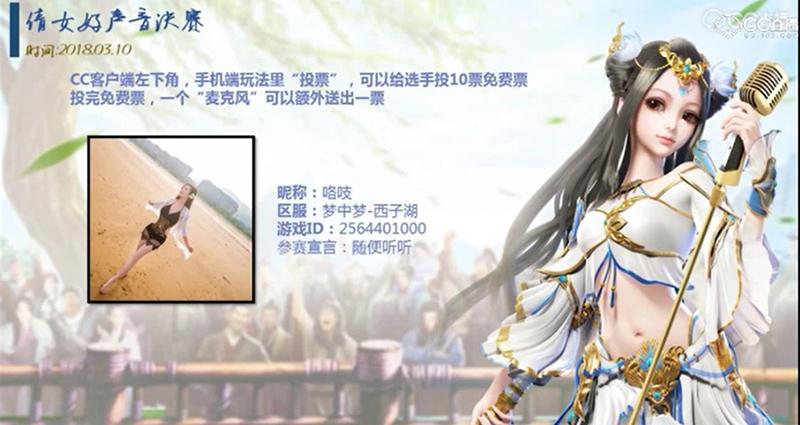 图4:女选手深情演唱.jpg