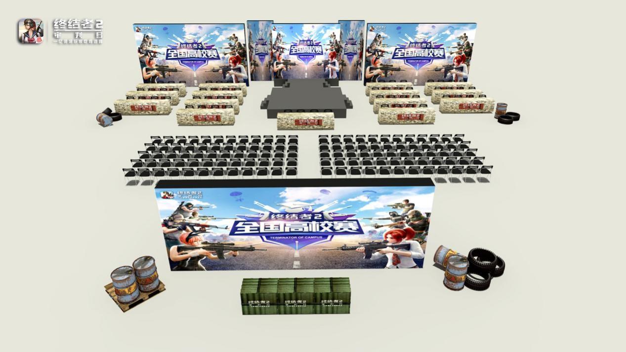 图三:《终结者2》高校赛 广州赛区现场效果示意.jpg