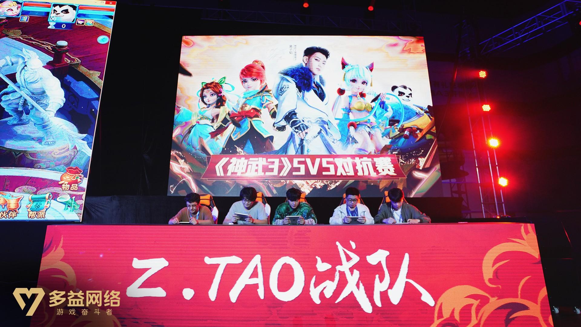 【图7:黄子韬电竞首秀】.jpg
