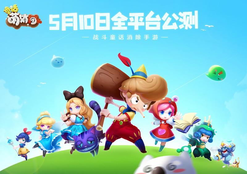 关于志龙 - Magazine cover