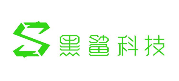 图13黑鲨logo.jpg