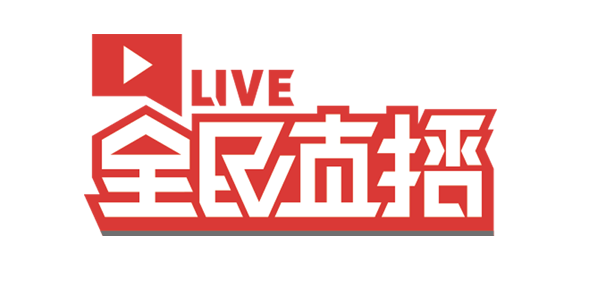 图19 全民logo.png