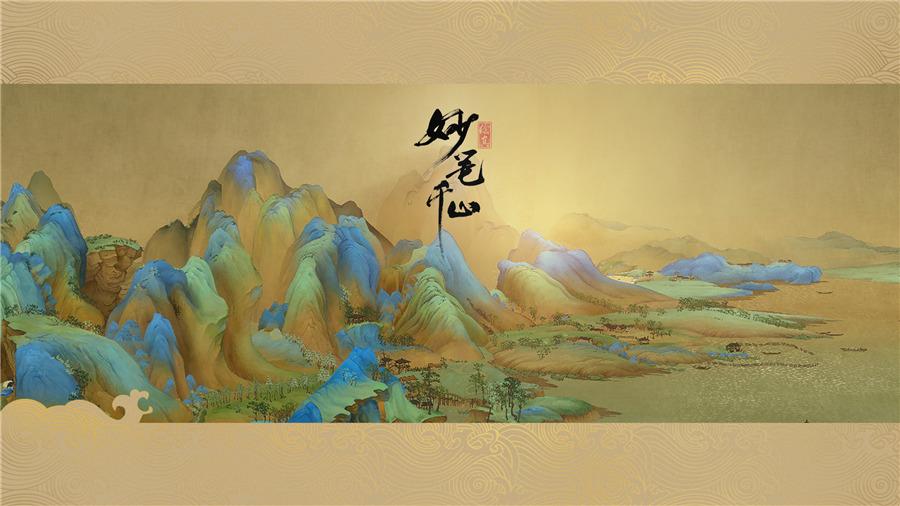 图一:千里江山,任你游览.jpg