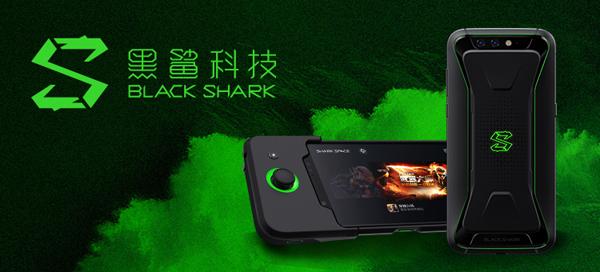 图17 黑鲨.jpg