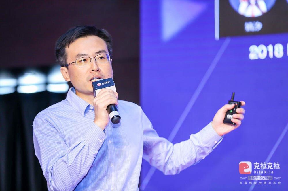 克拉克拉首席科学家杨闳博.jpg