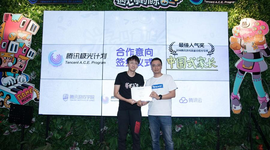 图2.《中国式家长》等5款游戏获得签约意向书.jpg