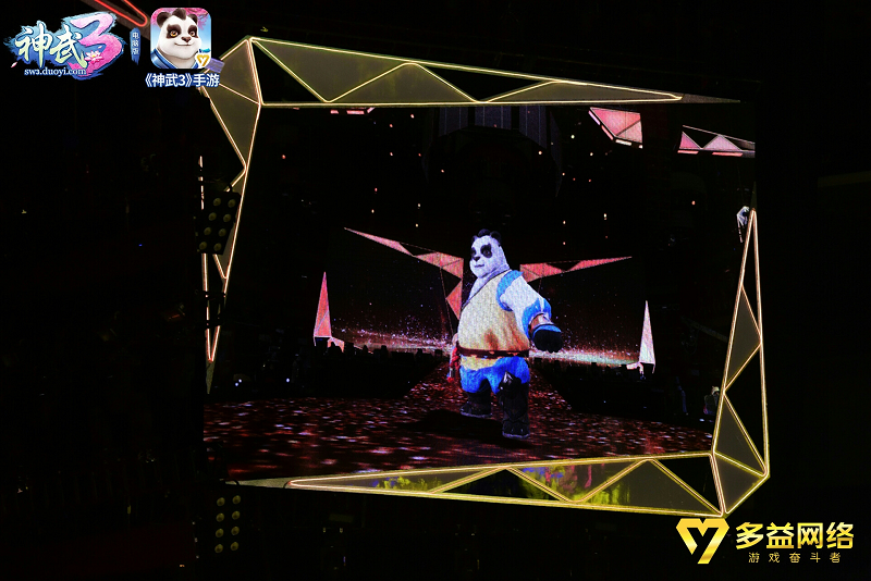 【图4:《神武3》游戏角色白无忧的AR形象】.png