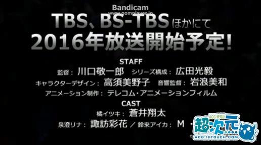 TV动画《梦幻之星在线2》PV放出 动画剧情纯原创