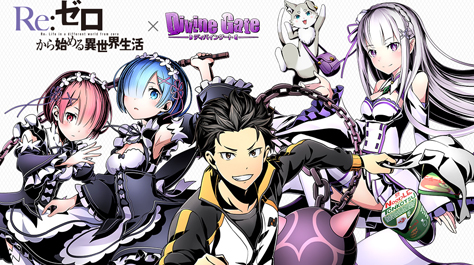 WWW_790RE_COM_游戏资讯