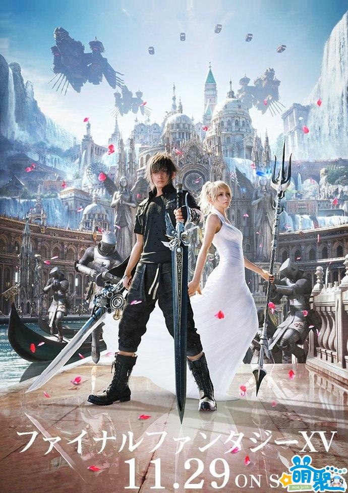 《最终幻想15》最新视觉图公开1