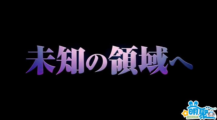 《JOJO的奇妙冒险》真人电影首次公开特报影像 2017年夏季上映!4